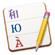 Logo for Poedit Pro translation app